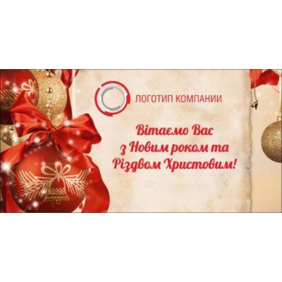 """Открытки с Новым годом """"Новогоднее настроение"""""""