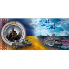 """Чашка на день защитника Украины """"Рідний край"""""""