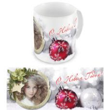 """Чашка на Новый год """"Новогоднее настроение"""""""