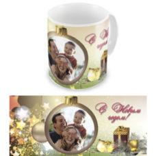 """Чашка на Новый год """"Звездные огни"""""""