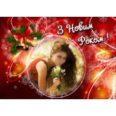 """Новогодний горизонтальный пазл """"Подарок"""""""