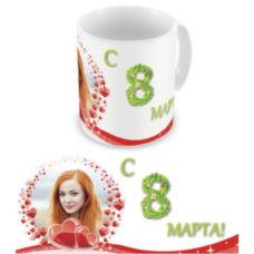 """Чашка на 8 марта """"Невероятная"""""""
