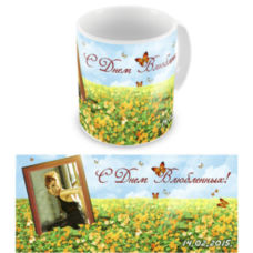 "Чашка на День влюбленных ""Lady Butterfly"""