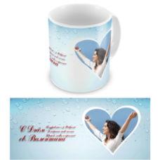 """Чашка на День влюбленных """"Радость в сердце"""""""