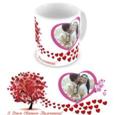 """Чашка на День влюбленных """"Веянье любви"""""""
