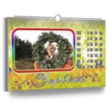 """Фотокалендарь перекидной настенный горизонтальный """"Святковий"""""""