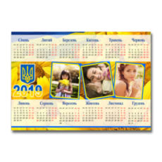 "Фотокалендар-постер горизонтальний ""Сонячна Україна"""