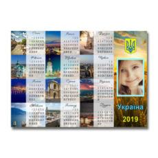 """Фотокалендар-постер горизонтальний """"Міста України"""""""