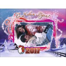 """Новогодний горизонтальный пазл """"Северное сияние"""""""