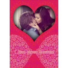 """Вертикальный пазл на день влюбленных """"Сладкий поцелуй"""""""