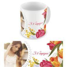 """Чашка на 8 марта """"Весняні квіти"""""""