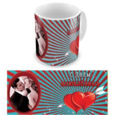 """Чашка на День влюбленных """"Два сердца"""""""