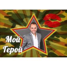 """Горизонтальный пазл на день защитника Украины """"Герой"""""""