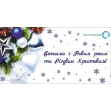 """Открытки с Новым годом """"Синие снежинки"""""""