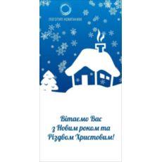 """Открытки с Новым годом """"Новогодний снег"""""""