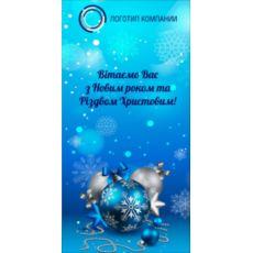 """Открытки с Новым годом """"Новогодние пожелания"""""""