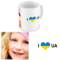 Я люблю Украину. Чашка Украина #12