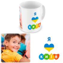 Я люблю Киев. Чашка Украина #13