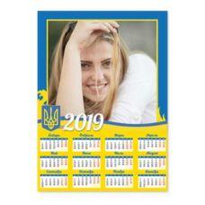 Украина #2. Календарь-постер