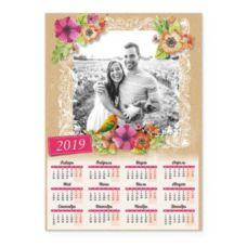 Ретро. Календарь-постер