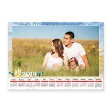 Украинский. Календарь-постер