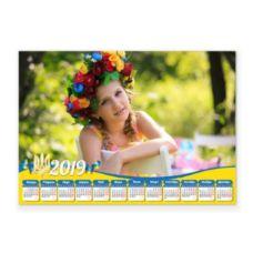 Патріотичний. Календар-постер