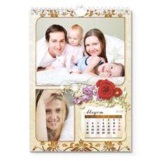 """Фотокалендарь перекидной """"Семейное счастье"""""""