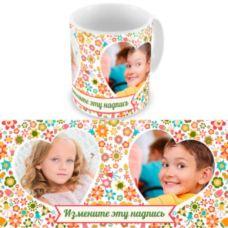 Яркие цветы. Чашка для влюбленных, на 8-е марта, ко Дню Святого Валентина.