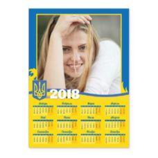 Україна #2. Календар-постер