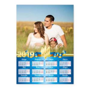 Украина. Календарь-постер