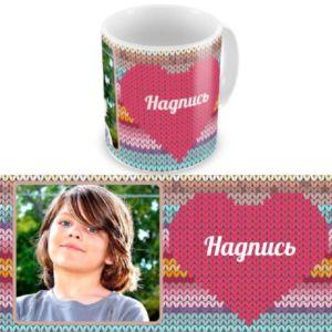 Тёплые чувства. Чашка для влюбленных, на 8-е марта, ко Дню Святого Валентина.