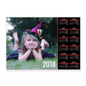 Горизонтальный чёрный. Календарь-постер
